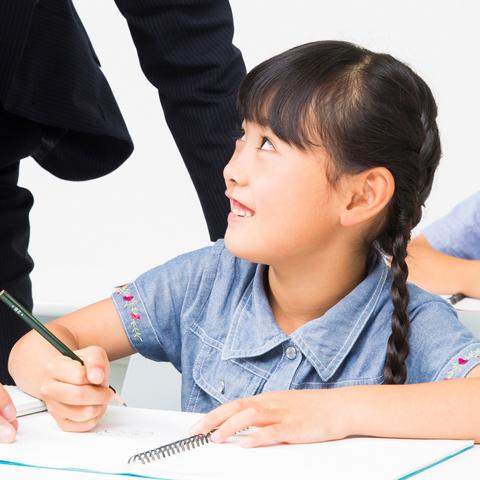 小学生標準コース