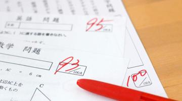 定期試験対策で内申点も大幅UP!